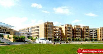 Đại học Phúc Châu