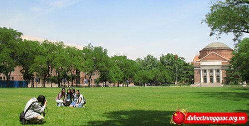 Khuôn viên trường Đại học Thanh Hoa