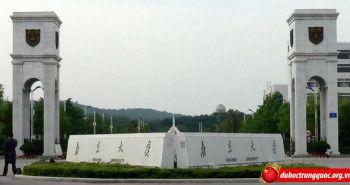 Du học trung quốc: Đại học Nam Kinh