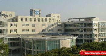 Đại học Công nghệ điện tử Quế Lâm