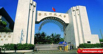 Đại học Sư phạm Hoa Đông