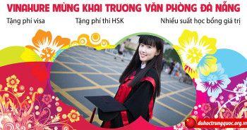 Chương trình ưu đãi mừng văn phòng mới tại Đà Nẵng