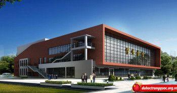 Học viện công nghiệp vũ trụ Quế Lâm