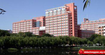 Danh sách các trường đại học khu vực Thiên Tân