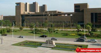 Đại học Bách khoa Thiên Tân
