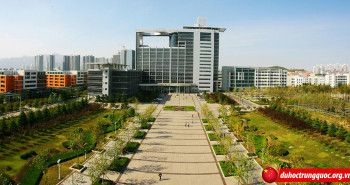 Đại học Dầu khí Trung Quốc