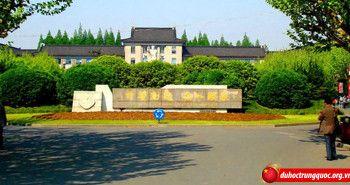 Danh sách các trường đại học tại Thượng Hải