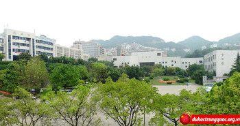 Đại học Kinh doanh Công nghệ Trùng Khánh