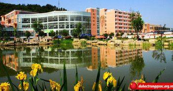 Đại học Dân tộc Quý Châu