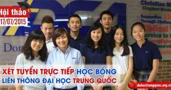 """Hội thảo và Xét tuyển """"15 suất Học bổng liên thông Đại học tại Trung Quốc dành cho học sinh trung cấp và cao đẳng tại Việt Nam"""""""