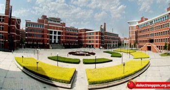 Đại học Công nghệ Hà Nam
