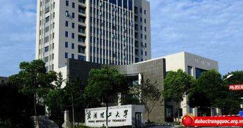 Đại học Công nghệ Vũ Hán