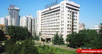 Đại học Kinh doanh Công nghệ Bắc Kinh