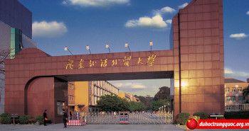 Đại học Ngoại ngữ ngoại thương Quảng Đông