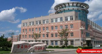 Đại học Trung y dược Trường Xuân