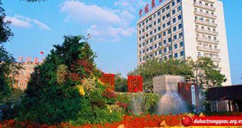 Đại học Nông nghiệp Trung Quốc
