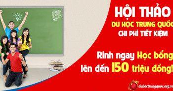 """Hội thảo """"Du học Trung Quốc chi phí tiết kiệm – Rinh ngay học bổng lên đến 150 triệu đồng"""""""