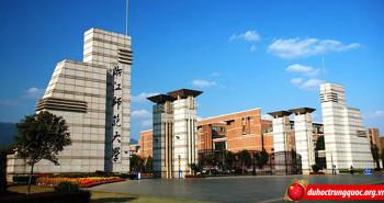 Đại học Sư phạm Chiết Giang
