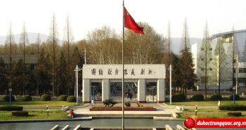 Đại học Công nghệ Nam Kinh