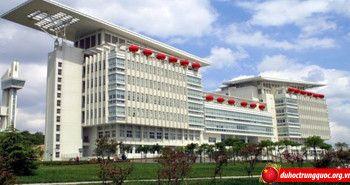 Đại học Sư phạm Nam Kinh