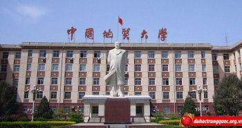 Đại học Địa chất Trung Quốc