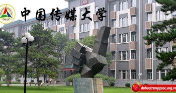 Đại học Truyền thông Trung Quốc