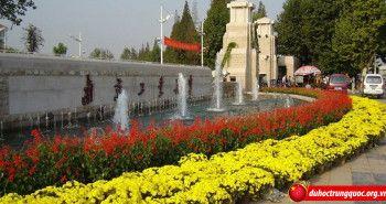 Đại học Công nghiệp Nam Kinh