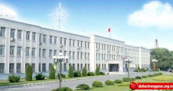 Đại học Sư phạm Liêu Ninh