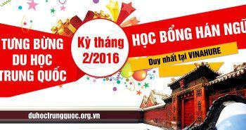 Tưng bừng du học Trung Quốc với học bổng Hán ngữ kỳ tháng 2/2016