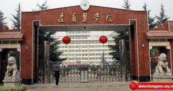 Đại học Y Tôn Nghĩa