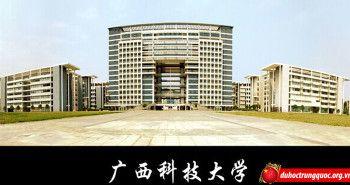 Chuyên ngành đào tạo trường đại học khoa học kỹ thuật Quảng Tây