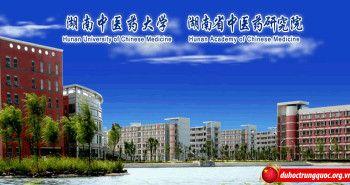 Đại học Trung y dược Hồ Nam