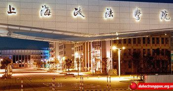 Đại học Luật Thượng Hải