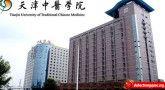 Đại học Trung y dược Thiên Tân