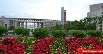 Đại học Y Phúc Kiến