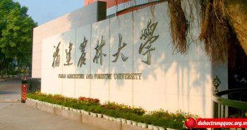 Đại học Nông lâm Phúc Kiến