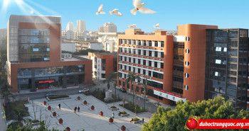 Đại học Trung y dược Phúc Kiến