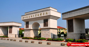 Đại học Ngoại ngữ Tứ Xuyên