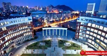 Đại học Hàng hải Đại Liên