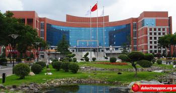 Đại học sư phạm Đông Bắc