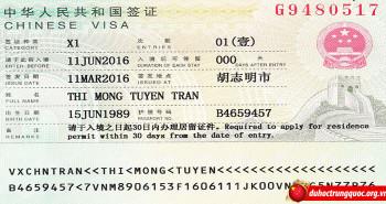 Tin visa: Trần Thị Mộng Tuyền – Đại học KHKT Điện Tử Quế Lâm