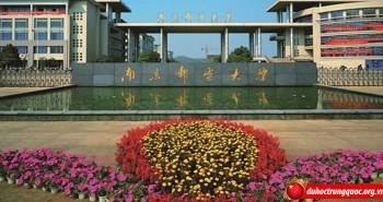 Đại học Bưu điện Nam Kinh