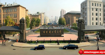 Đại học Công nghiệp Cáp Nhĩ Tân