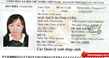 Tin visa: Ngô Thùy Huỳnh Uyên – Đại học Khoa học kỹ thuật Quảng Tây
