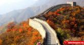 10 biểu tượng hàng đầu của văn hóa Trung Quốc