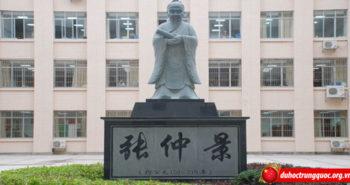 Đại học Đông y Quý Dương