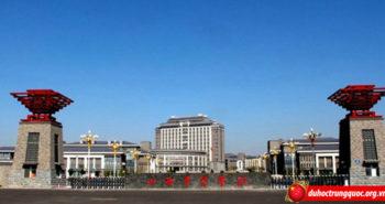Học viện Trung y Sơn Tây