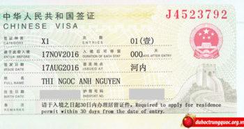 Tin visa: Nguyễn Thị Ngọc Anh nhận học bổng toàn phần hệ đại học trường Đại học Tài chính Vân Nam