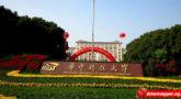 Đại học Khoa học Kỹ thuật Hoa Trung