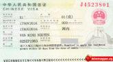 Tin visa: Nguyễn Văn Minh nhận học bổng toàn phần chính phủ Trung Quốc hệ thạc sĩ trường Đại học Sư phạm Tương Nam – tỉnh Giang Tây
